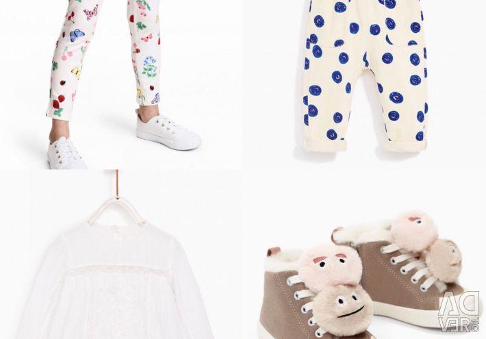 Τα πράγματα Zara, GAP, H & M.