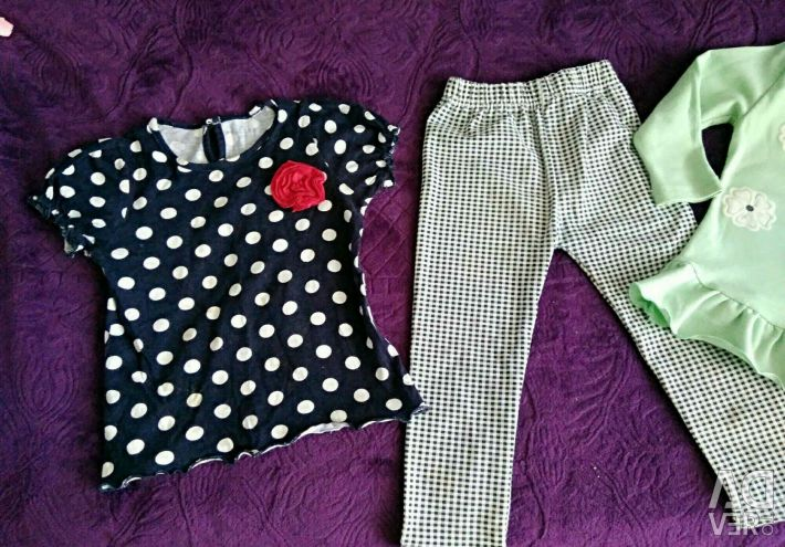 Детский пакет одежды на 2 года