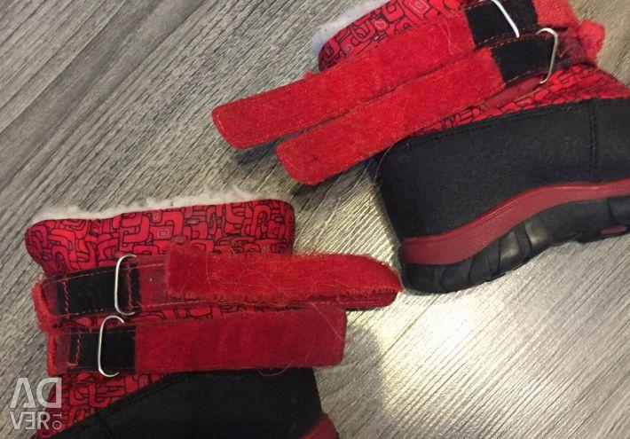 Χειμερινά παπούτσια για παιδιά Skorokhod