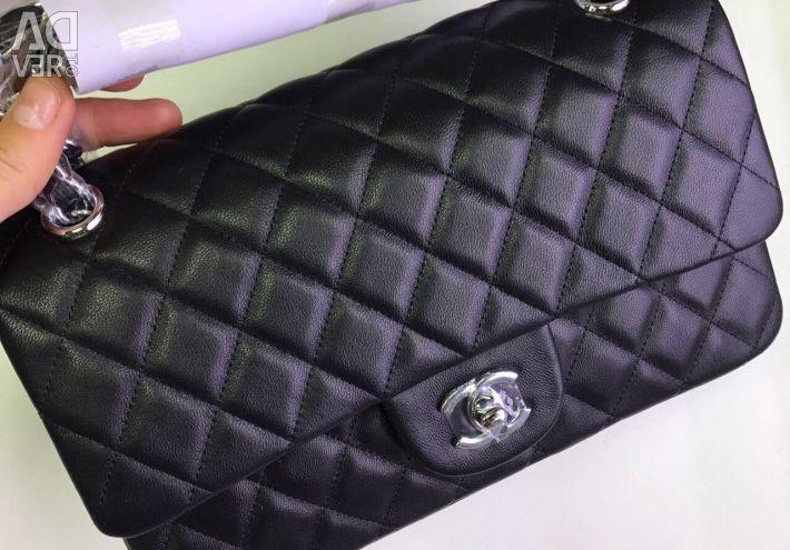 Bag Chanel Classic Suite