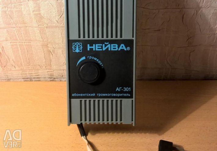 Громкоговоритель абонентский НЕЙВА АГ-301