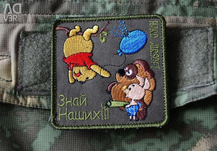 Patch, stripe Know ours, Winnie the Pooh