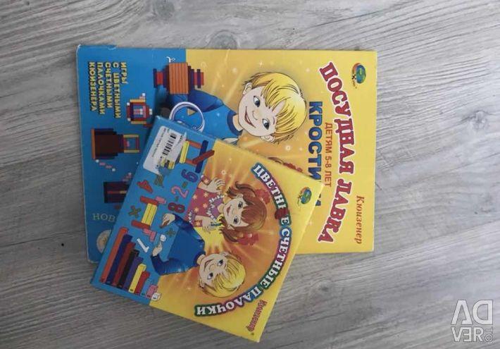 Noi jocuri pentru copii 4-6 ani