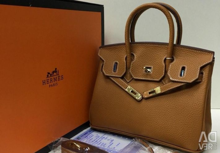 Bag (art 00020)