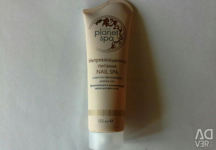 Mask for hands and feet with Shea Planet Spa tree oil