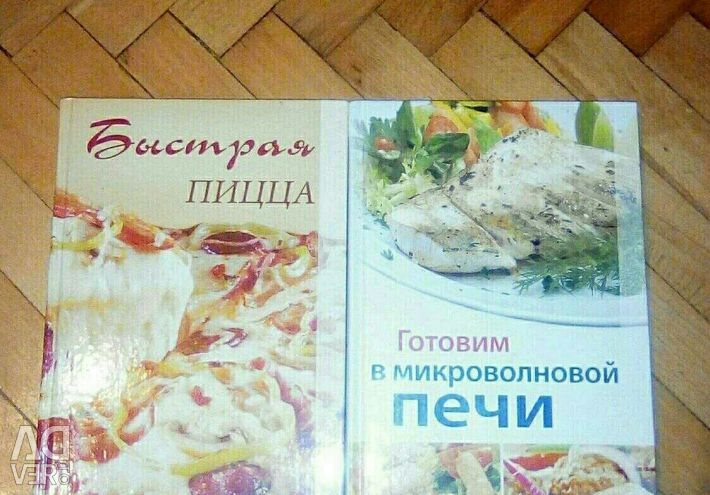 Cooking Books + ?