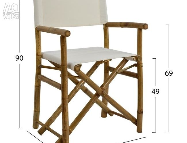 HM5291 BAMBOO DETECTOR CHAIR
