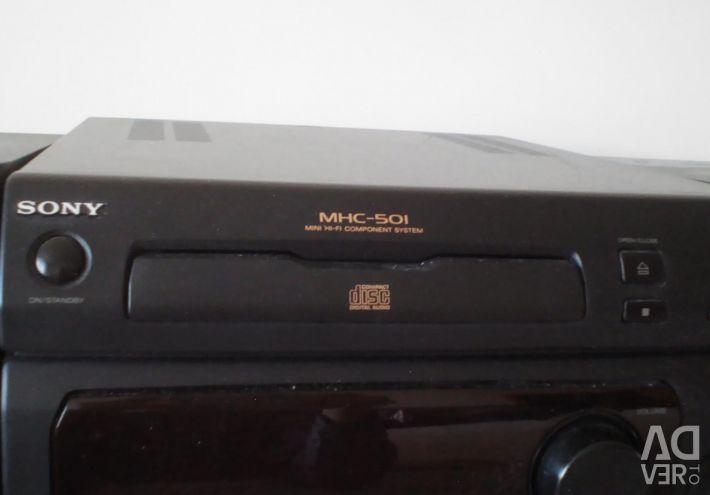 Sistemul acustic Model Sony SS-H501