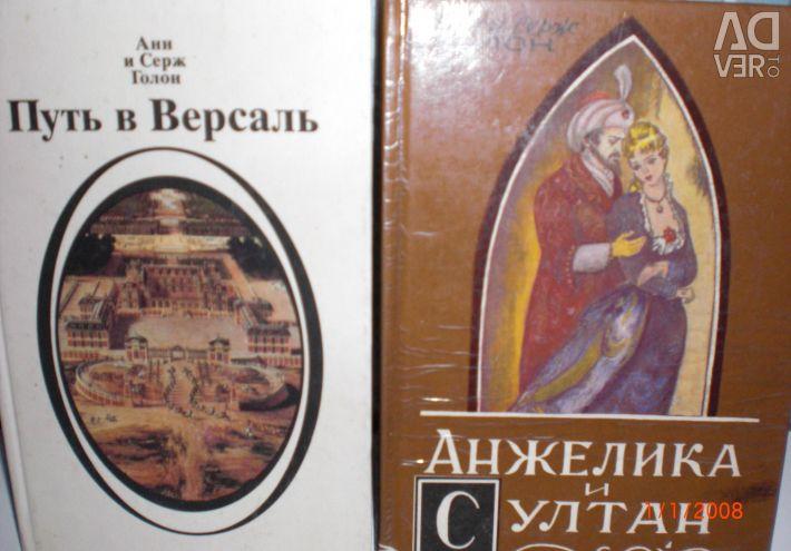4 books Ani and Serge Golon