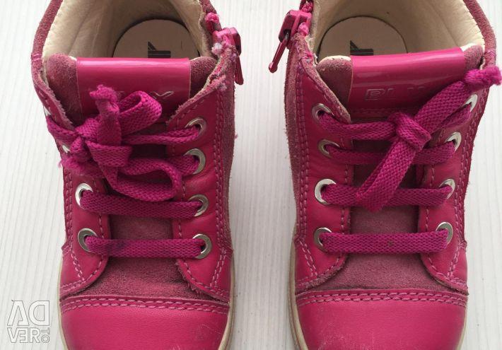 Παπούτσια IMAC (Ιταλία), δέρμα, R-23