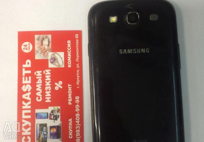 Samsung Galaxy S3 Duos Phone