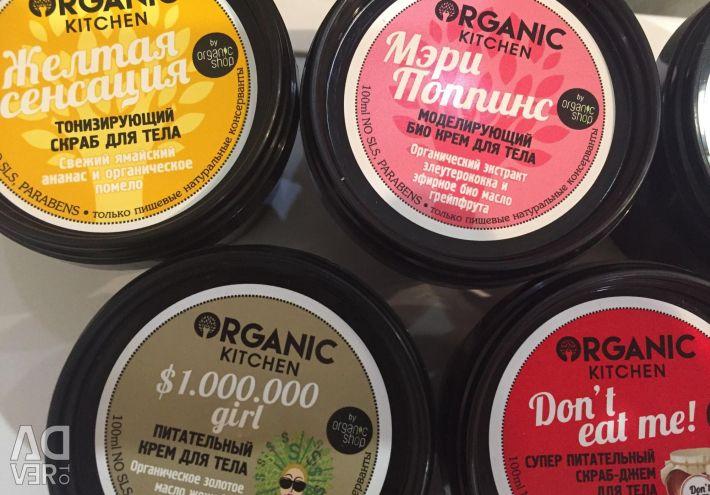 Cream Scrub Mask Organic Store