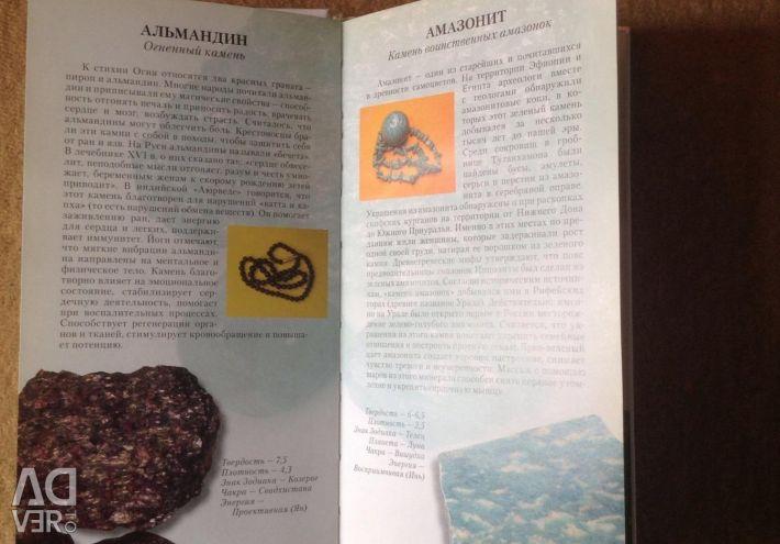 Book Healing and magic stones