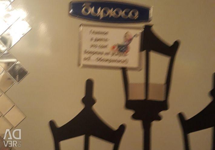 Ψυγείο Biryusa