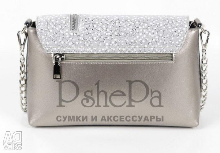 Γυναικεία δερμάτινη τσάντα S1913 Silver