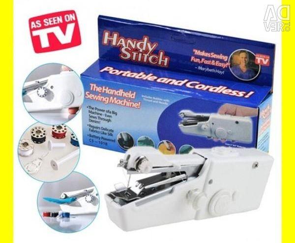 Ручная электр. швейная машинка Handy Stitch