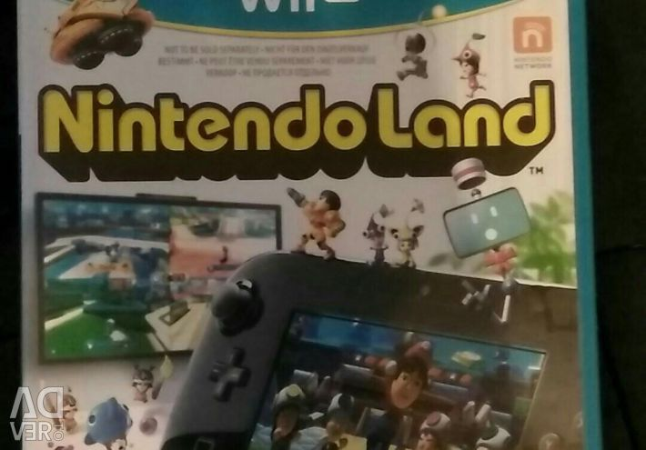 Wii NintendoLand