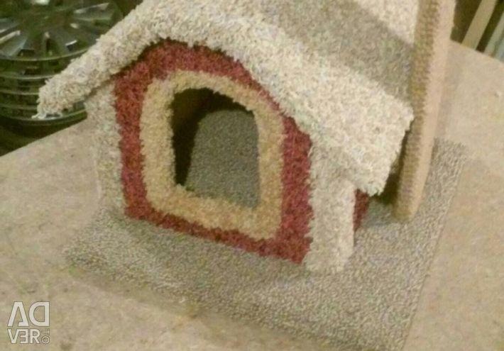 Το σπίτι της γάτας