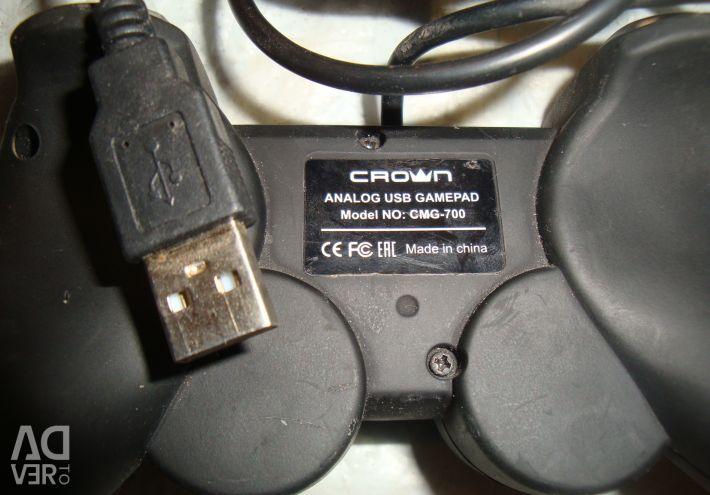 Joystick for PC / console