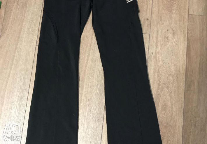Adidas sweatpants (original)