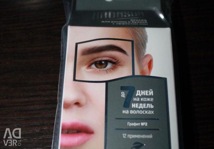 Set for home eyebrow dye, graphite.