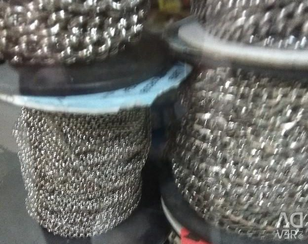 Decorative chain of different weaving