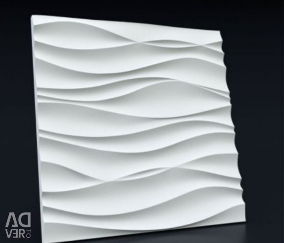 3 D panel and stone