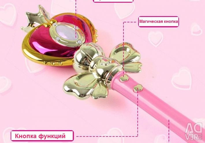 Magic Wand Sailor Moon 37cm Light Sound 2060A