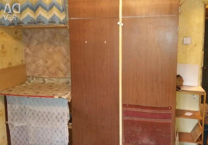 Apartment, 1 room, 17.5 m²