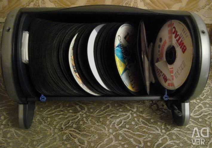 New Box for storing discs (= 100 discs included)