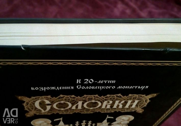 Solovki.Istoriya.Listokis canlanma.
