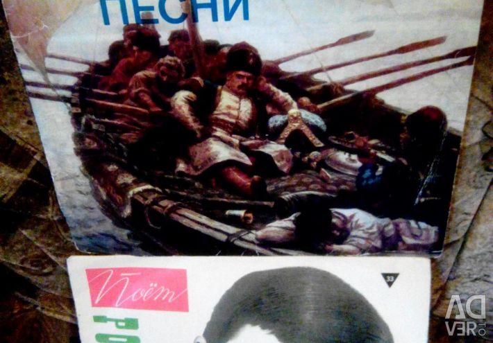 Două înregistrări. Loretti și poporul rus