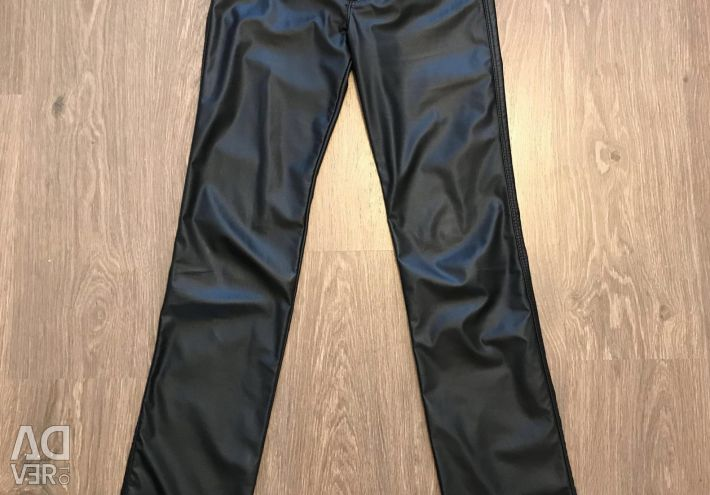Leather trousers?