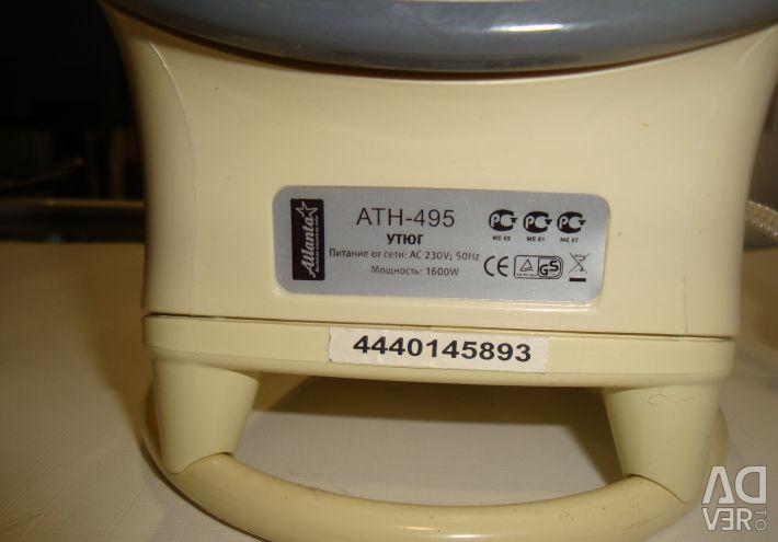 Iron Atlanta ATH-495 - 1600W - New