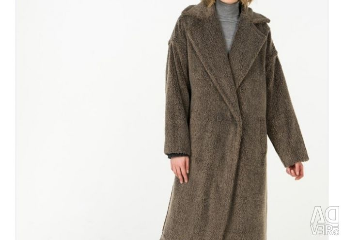 Coat Ennergia, nou