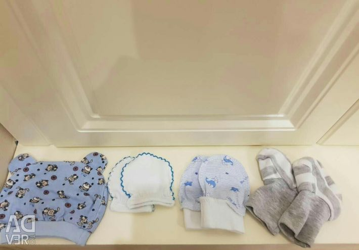 Mothercare Plush Jumpsuit