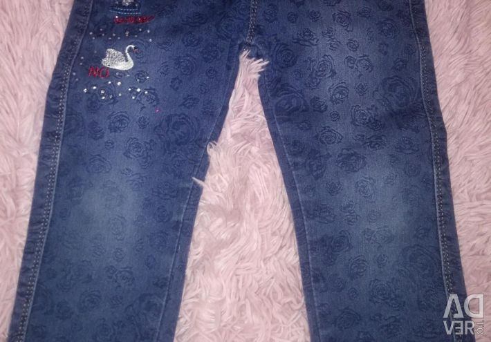 Jeans 98-104 B. at.