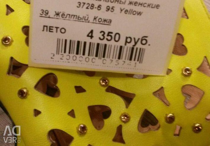Ghete cizme chic.39,5r-r Piele naturala. nou