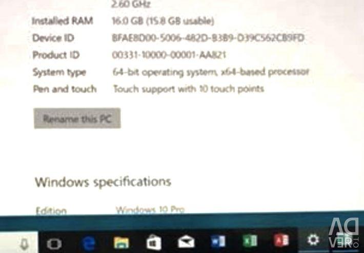 Dell XPS 15 ιντσών 2016 Οθόνη αφής 4Κ 1TB SSD