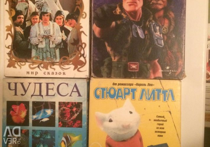 VHS-video Cassettes with children's films from 3 to 16