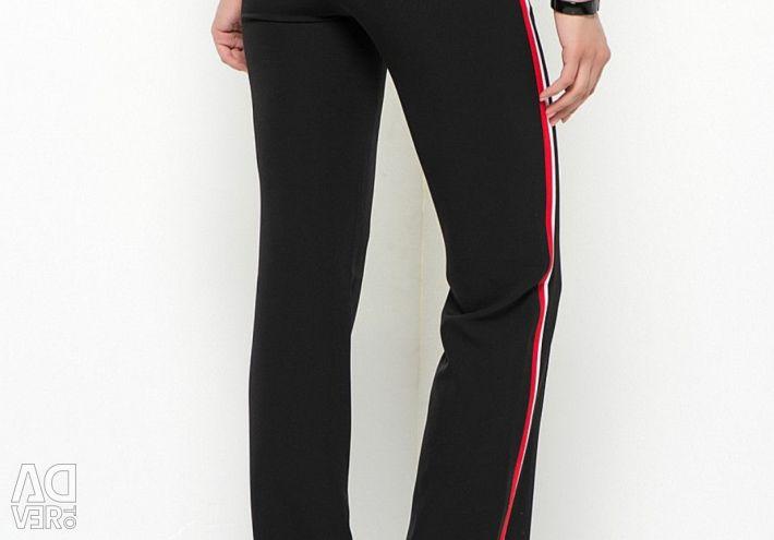 Pantaloni Kira Plastinina