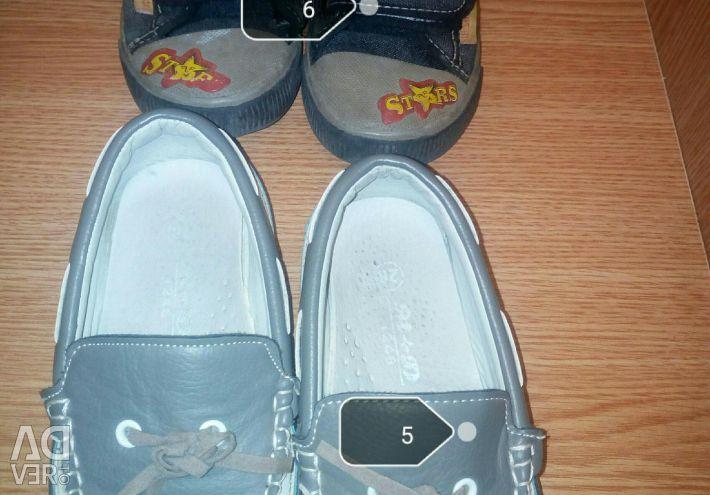 Pantofi pentru băiat