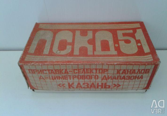 Prefix selector of channels dm diap.pskd-5-1 Kazan