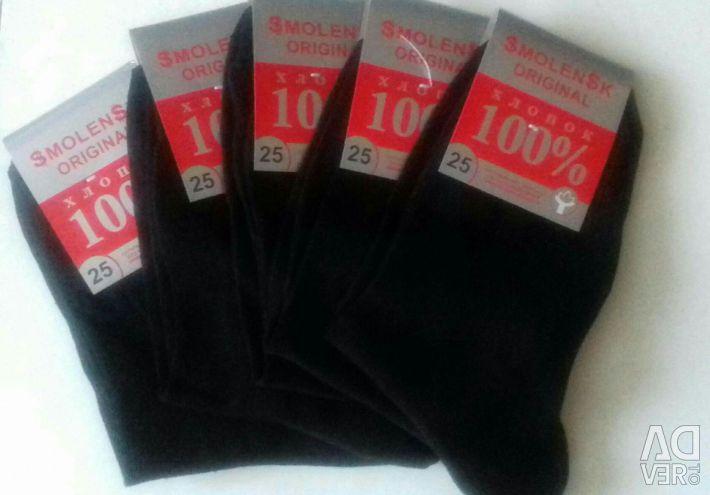 Men socks. New.