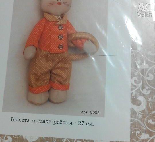 Ρύθμιση για τη δημιουργία κούκλες tilde.