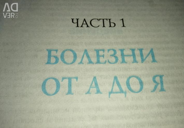Cărți 📚