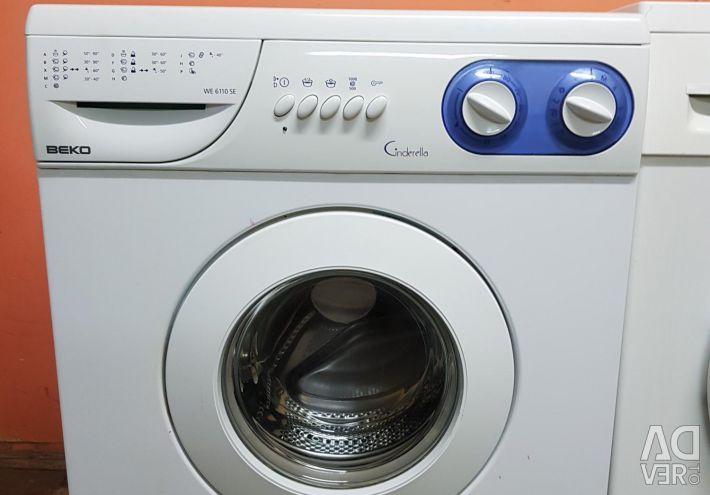 Beco Πλυντήριο, Δωρεάν αποστολή