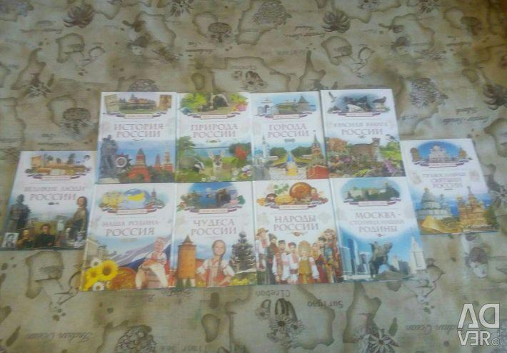 Books are my Russia