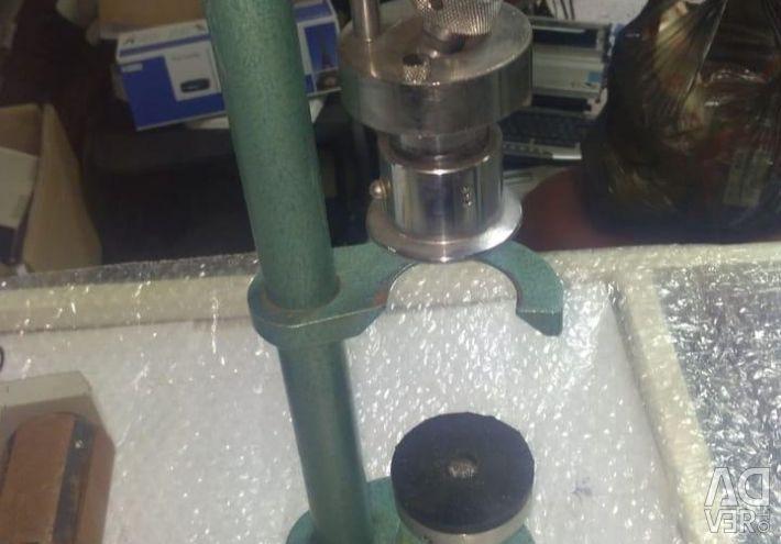 Second-hand dispozitiv POK-1, de lucru