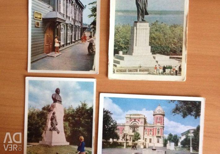 Ulyanovsk 60η χρόνια. Η ΕΣΣΔ